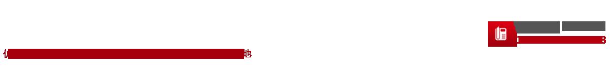 吉安市殷杰亚搏体育app下载有限公司